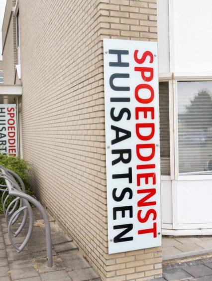 Steun Tweede Kamer: Gewenste 24-uurs spoedpolikliniek Spijkenisse stuk dichterbij